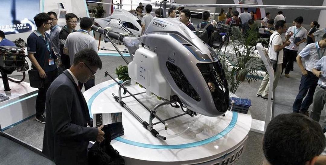 第十七届北京国际航空展开幕 航空迷别错过