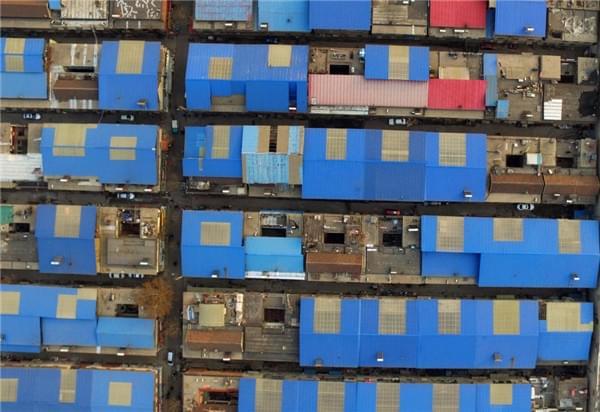 济南即将消失的城中村:蓝屋顶如像素块