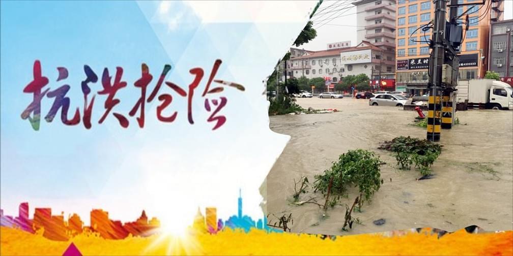 暴雨袭击 直击咸宁南三县抗洪抢险