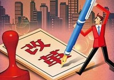 全国政协委员王康:高教职称制度亟待改革
