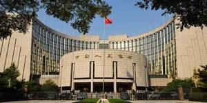 央行:整顿清理各类虚拟货币