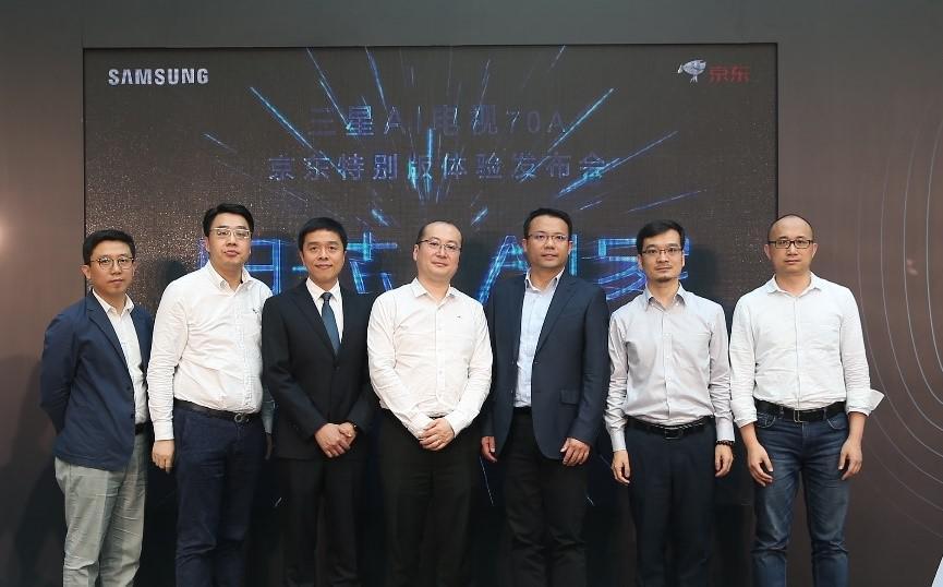 三星首款AI电视70A京东特别版发售 京东额外千元优惠