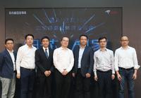 三星首款AI电视70A京东特别版发售 京东额外千元