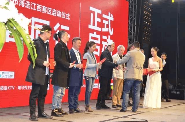 第二季《中国新歌声》全国城市海选江西赛区启