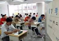 北京高招:取消三本录取批次 5A志愿者优先录取