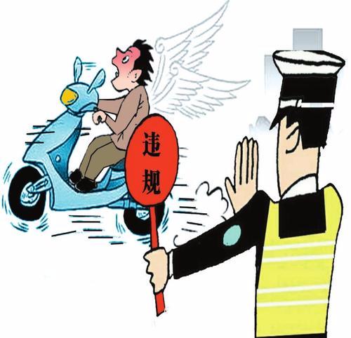 太原电动自行车将登记上牌 驾驶请勿再任性