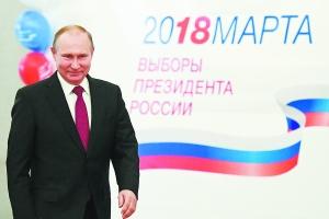 俄罗斯总统大选拉开帷幕 有8名候选人参加角逐