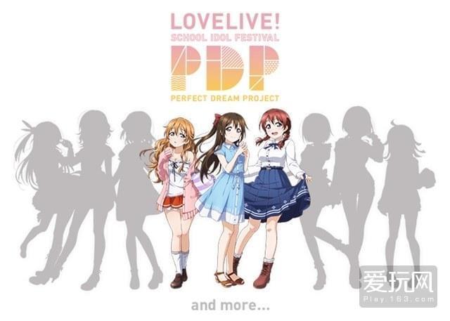 短发偶像来袭 《Love Live》再公布四周年新偶像