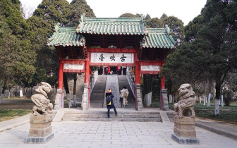 世界罕见的四亭桥 就在这个千古名园中
