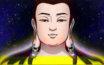 佛教智慧故事:【大势至菩萨念佛圆通章】