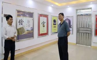 检察院到脉塘村开展党的十九大精神学习贯彻督导检查