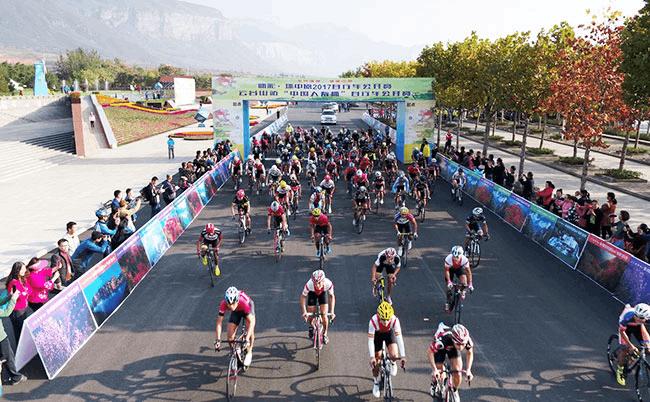 千名骑行选手在云台山上演速度与激情