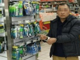 """一男子身价不菲 """"鬼迷心窍""""超市盗窃廉价剃须刀"""
