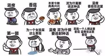 学好广西话走遍八桂都不怕!这6种方言你都会吗?
