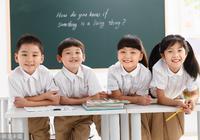 屡禁不止的课外培训班该怎么治?