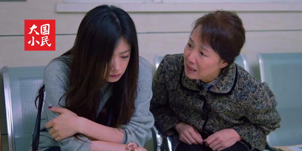 """大国小民丨活成了""""樊胜美"""",她觉得自己很幸运"""