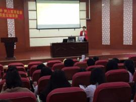 上官兰秀女士莅临闽南师范大学开展公益讲座