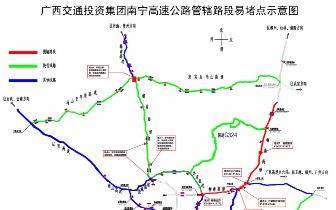 注意!2018年南宁高速公路清明假期出行提示