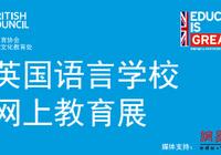 专业语言学习集团 PLUS:每年招收国际生2.5万人