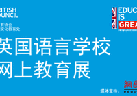IH InTuition Languages 提供高品质寄宿家庭