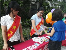 阳光人寿福建分公司泉州中支开展7.8保险公众宣传日五