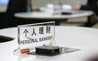 """资管新规发布在即 银行理财管理迈入""""直连时代"""""""