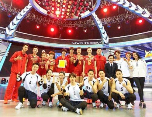 《来吧冠军2》张柏芝挑战女排姑娘