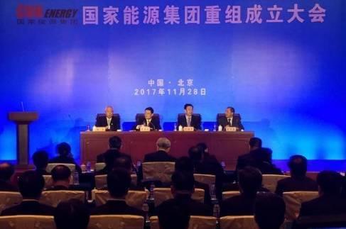资产1.8万亿员工33万 中国这家公司拥4个世界之最