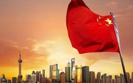 中国站在新的历史起点