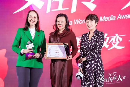 2017年女性传媒大奖年度最具魅力女性:龚琳娜