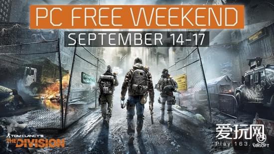 《全境封锁》PC版周末免费试玩 新PVP模式细节公布