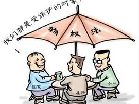 运城市夏县工商质监局举办《物权法》专题讲座