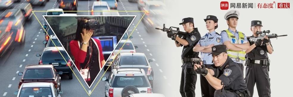 """警营这些""""高科技"""" 让你远离交通事故"""