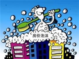 共享经济下的联合办公泡沫:体验差不接地气