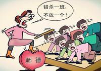 剪刀伤童指 涉事老师被停职