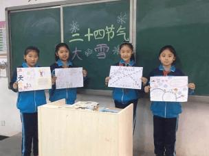 """邯山区小学生多种方式感受""""大雪""""节气"""