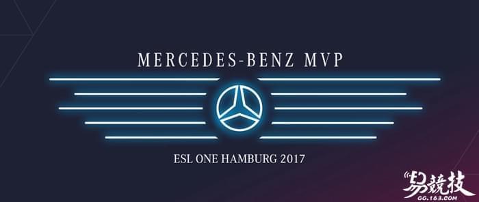 梅赛德斯赞助ESL One 汉堡站 MVP将获得全新奔驰车