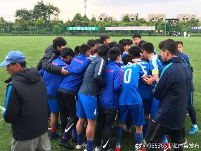 U17足协杯申花与新疆群殴 涉事球员至少停赛7场