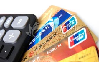 在美国消费 现金和银行卡该如何使用