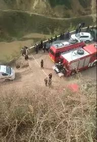 吕梁发生山体滑坡9人遇难 当地有矿场不知是否有关