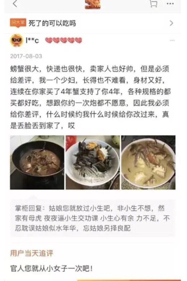 樊振东2-4落败3次居亚军林高远夺冠获世界杯门票