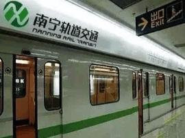 交警提示!东博会公众开放日尽量乘公共交通前往