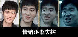 輕松一刻:情侶開房要注意,小心進啦別人既硬盤!時事新聞討論,香港交友討論區