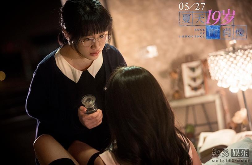 李梦《夏天19岁的肖像》将映 双面夏娃为爱痴狂
