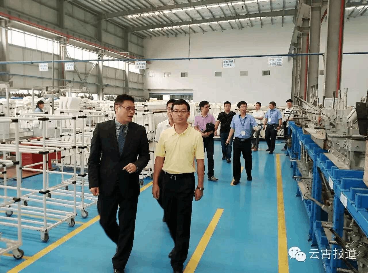 云霄投资项目推介会在京签约超百亿元项目