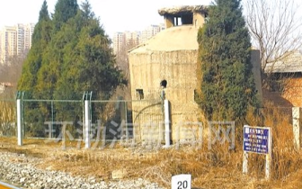 开滦铁路桥旁有水泥碉堡 专家:这是日军侵华罪证