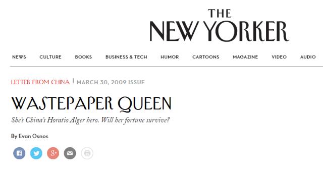 昔日女首富又杀回来了!对她来说纸是上百亿的钱