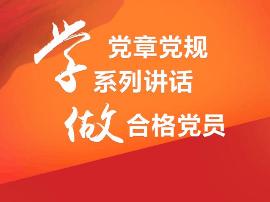 运城市委副书记王瑞宝赴市委党校调研