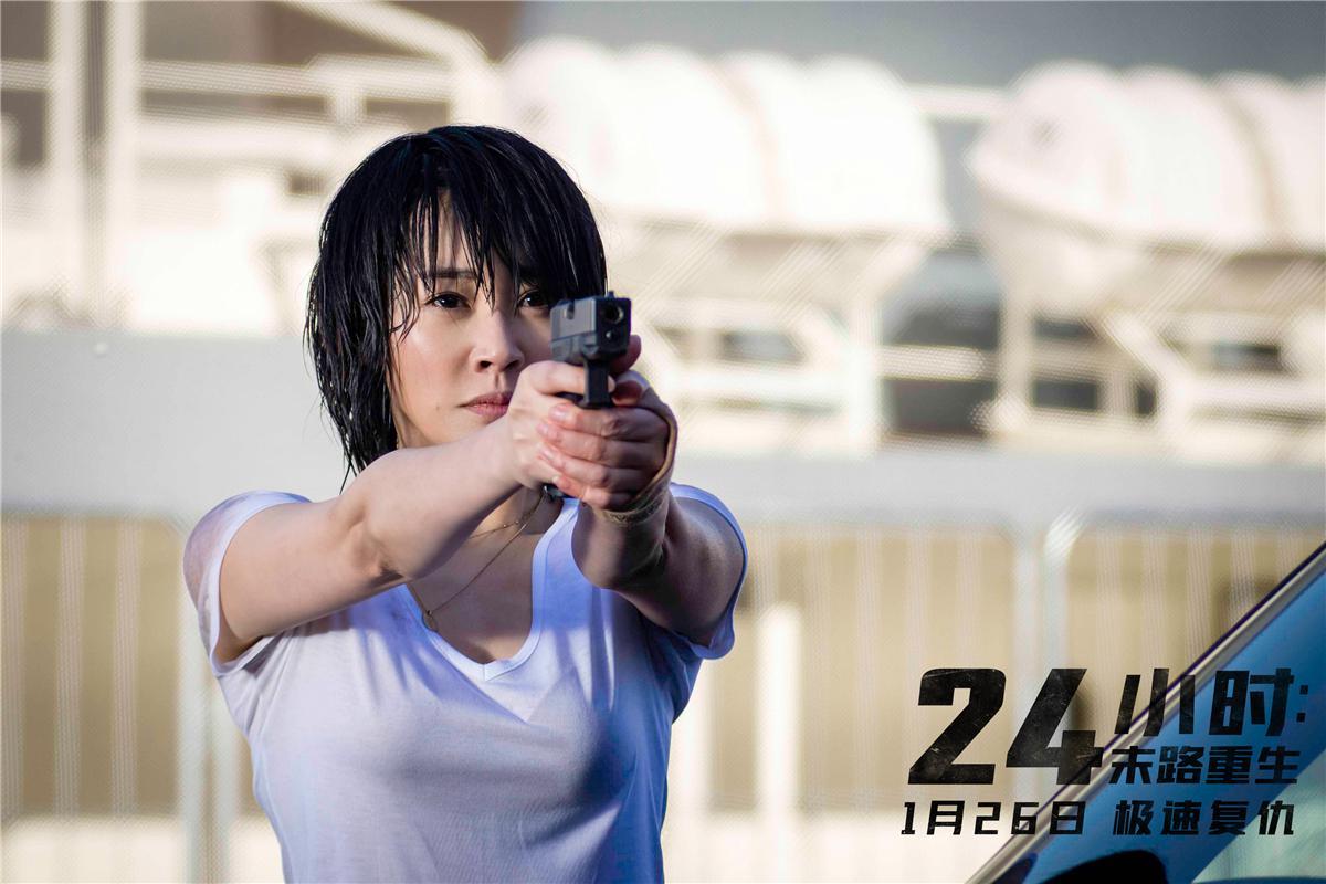《24小时:末路重生》许晴出演国际女刑警