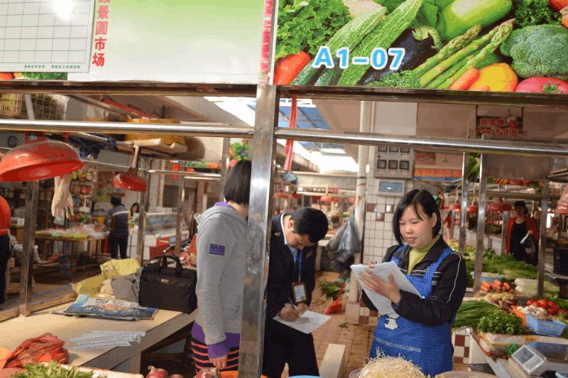 食药监抽检:长江嘉富山泉饮品等5批次产品不合格
